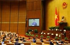 Третий день 2-й сессии 15-го Национального собрания