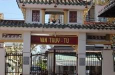 Биньтхуан: прилагаются усилия для сохранения уникальных ценностей фестиваля «Каунгы»