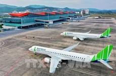 Куангнинь возобновит коммерческие рейсы в Хошимин с 27 октября