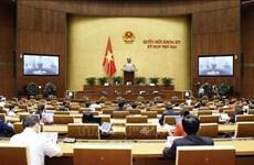 Пресс-релиз о седьмом рабочем дне 2-ой сессии Национального собрания 15-го созыва