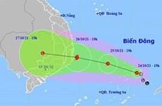Местностям центрального региона приказано готовиться к приближающейся тропической депрессии
