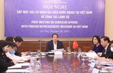 Иностранные представительства получили свежую информацию о консульской политике Вьетнама