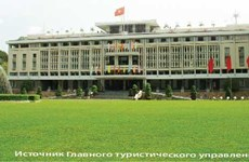 Откройте для себя особый национальный памятник Дворец Независимости