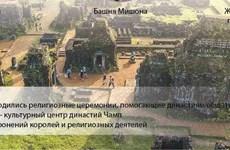 Святилище Мишон – международное культурное наследие