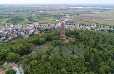 Пагода Фаттич: Небеса Пилигрима