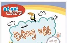 Вьетнамские издатели дарят читателям бесплатные электронные книги