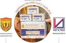 ВОЗ сертифицировал сделанный во Вьетнаме тест-набор на COVID-19
