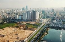 Недвижимость сохраняет второе место в привлечении ПИИ