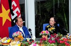 Правящие партии Вьетнама и Никарагуа укрепляют связи