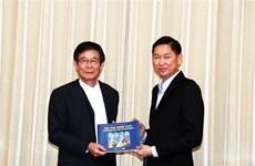 Власти города Хошимин укрепляет сотрудничество с префектурой Японии
