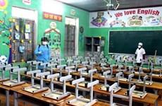 Школы остаются закрытыми в Ханое и Хошимине из-за угрозы COVID-19