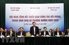 Ежегодное собрание обсуждает дипломатическую работу в 2020 году