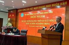 Вьетнам ищет пути диверсификации экспорта на фоне волнений о последствиях воздействия 2019-nCoV.