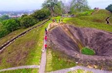 Многие здания должны быть отремонтированы для сохранения памятника Дьенбьенфу