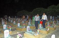 Реквием по погибшим солдатам на международном вьетнамо-лаосском кладбище