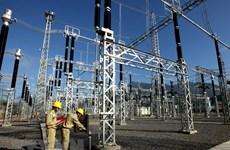 Вьетнамский энергетический саммит 2020: поиск конкретных механизмов развития энергетики