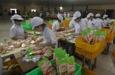 Вьетнамские кондитерские фирмы объединяются