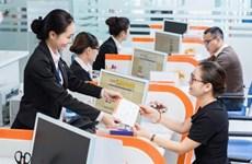 Ожидается, что банковское кредитование скоро оправится от кризиса из-за коронавируса