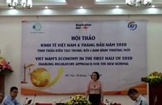 CIEM: Вьетнам должен быть осторожным во второй половине 2020 года
