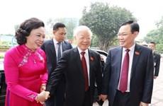 Генеральный секретарь ЦК КПВ на конференции партийной организации города Ханоя