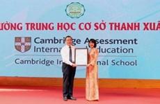 Государственная школа Ханоя признана Кембриджской школой