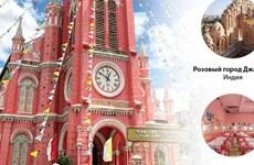 Церковь Тандинь вошла в список 10 самых красивых розовых направлений в мире