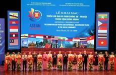 На выставке представлены фотографии и фильмы cообщества АСЕАН
