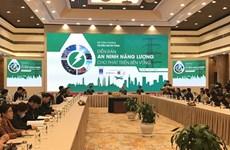 Проведен Форум по энергетической безопасности для устойчивого развития