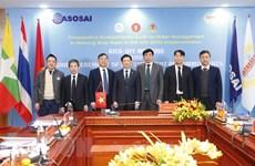 Начинается совместный аудит управления водными ресурсами в бассейне реки Меконг