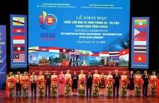 В Биньфыоке проходит выставка фотографий и фильмов о сообществе АСЕАН