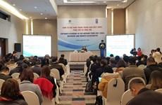 NCIF:  Рост ВВП Вьетнама может достичь 6,72%