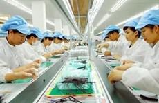 Возможности для бизнеса во Вьетнаме для швейцарских фирм