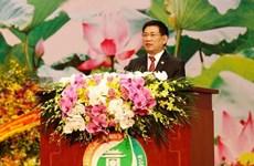 ГАВ будет способствовать обмену опытом и обучению между учреждениями государственного аудита