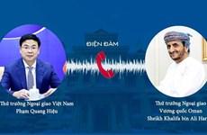 Состоялись телефонные переговоры заместителей глав МИД Вьетнама и Омана