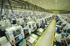 Австралийские СМИ: факторы, способствующие росту экономики Вьетнама