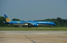 Введена в эксплуатацию модернизированная взлетно-посадочная полоса аэропорта Нойбай