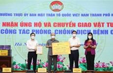 Отечественный фронт Вьетнама в Ханое получил 8 млн. долл. США на борьбу с COVID-19