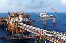 Fitch Ratings оценила автономный кредитный профиль PetroVietnam на уровне «BB+»