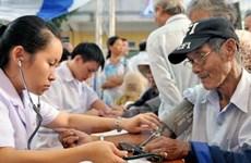 Экономика Вьетнама замедляется по мере старения населения
