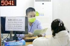 Более 3 миллионов рабочих в Хошимине получат пособия по страхованию от безработицы