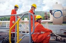 Выплаты в государственный бюджет PetroVietnam перевыполнены на 2021 год