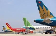 Правительство рассмотрит беспроцентные ссуды для всех авиакомпаний