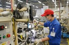 Хошимин: более 111.000 сотрудников получают пособия из фонда страхования по безработице