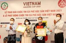 Стартовал вьетнамский конкурс особого кофе 2022