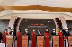 В Куангнине начинается работа над серией ключевых проектов