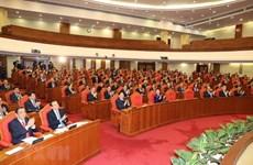 Завершился 15-й Пленум ЦК КПВ 12-го созыва