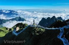 """Море облаков на """"крыше"""" Вьетнама"""