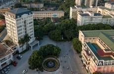 Вьетнамский университет входит в число 800 лучших в мире по физическим наукам
