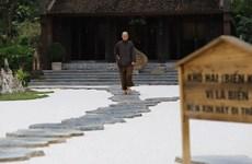 Пагода с более чем 1000-летней историей в провинции Ханам