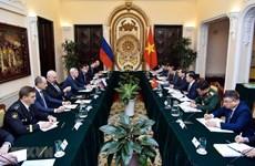 Россия и Вьетнам провели стратегический диалог на уровне замминистров иностранных дел